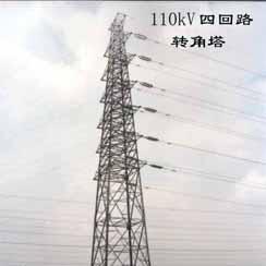 Power Angular Lattice 110kv Transmission Line Steel Tower