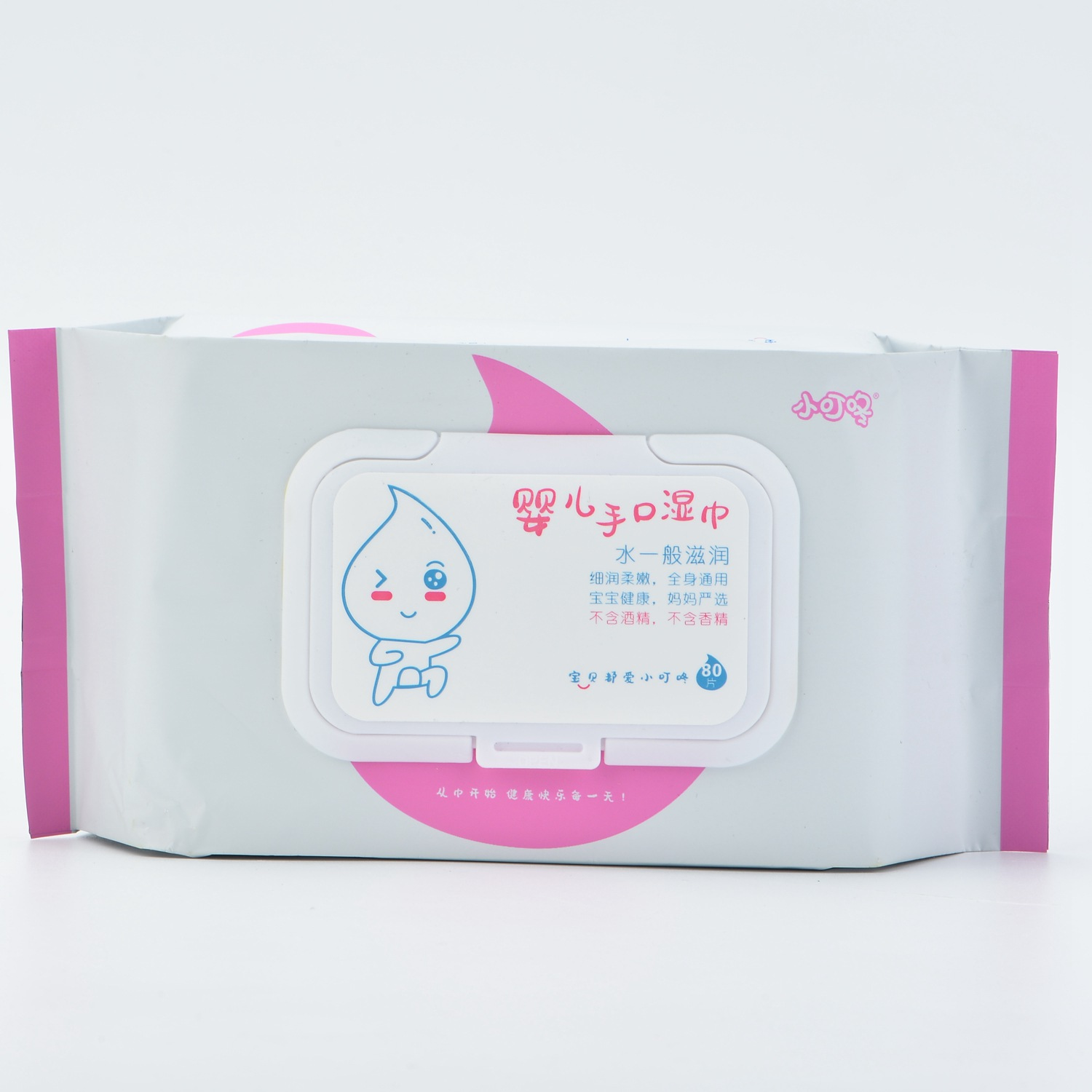 Alcohol free hypoallergenic baby tender wipes with aloe