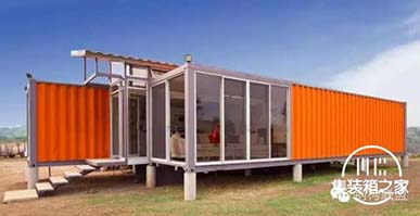 What are the differences between container house and common modular house?