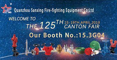 We Invite You to Visit Us at 125th Canton Fair