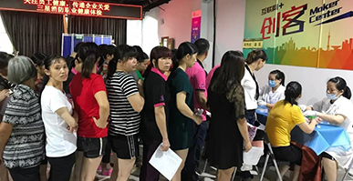 Taking care of our family members---Free Health Check for Sanxing Staff