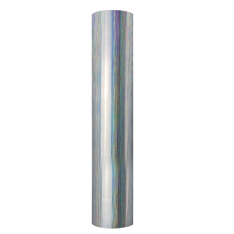Holographic brushed self adhesive craft sticker vinyl silver