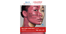 Cosmoprof Asia Hongkong, we are ready ZQ-II is waiting for you