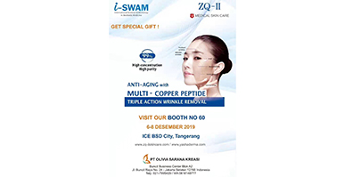 ZQ-II shines in Indonesia International Medical Aesthetic Symposium