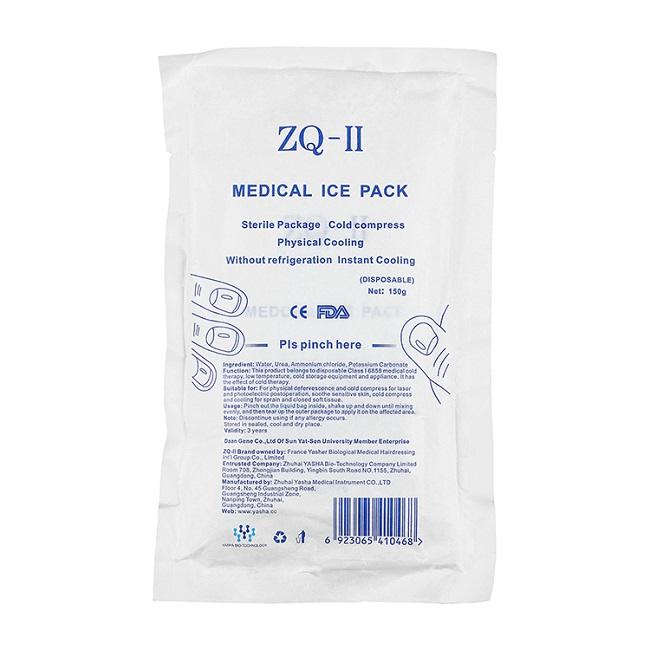 ZQ-II MEDICAL ICE PACK