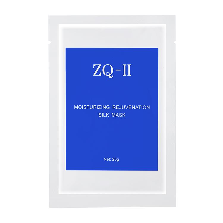 ZQ-II MOISTURIZING REJUVENATION SILK MASK