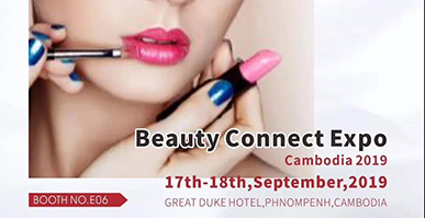 ZQ-II was a great success at the Phnom Penh Beauty Exhibition in Cambodia