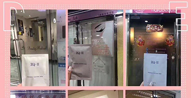 Make You Beauty E MASK activity officially launched in Hong Kong
