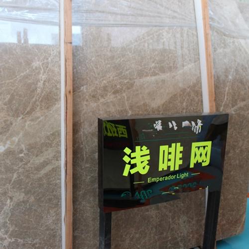 Emperador Light Slab Vanity Wall Floor Panel Tile