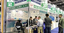 The 79th  China International Medical Equipment Fair (CMEF) Report