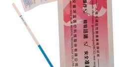 self pregnancy kit    home pregnancy test kit name