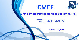 Welcome to our booth on April 11-14,Shanghai!