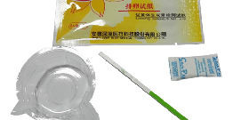 getting a pregnancy test    first response home pregnancy test