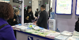 The 15th China Association of Clinical Laboratory Practice Expo-Deepblue Medical