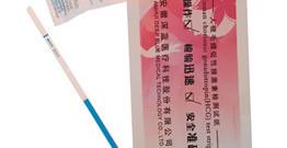pregnancy tests test for    pregnancy test paper results