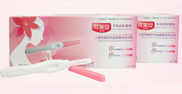 one test pregnancy test     self pregnancy test kit