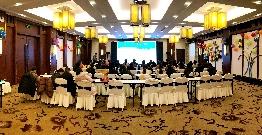 2017 DeepBlue Medical Annual Meeting