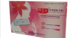 home pregnancy kit Manufacturer Description of changes in basal body temperature in early pregnancy