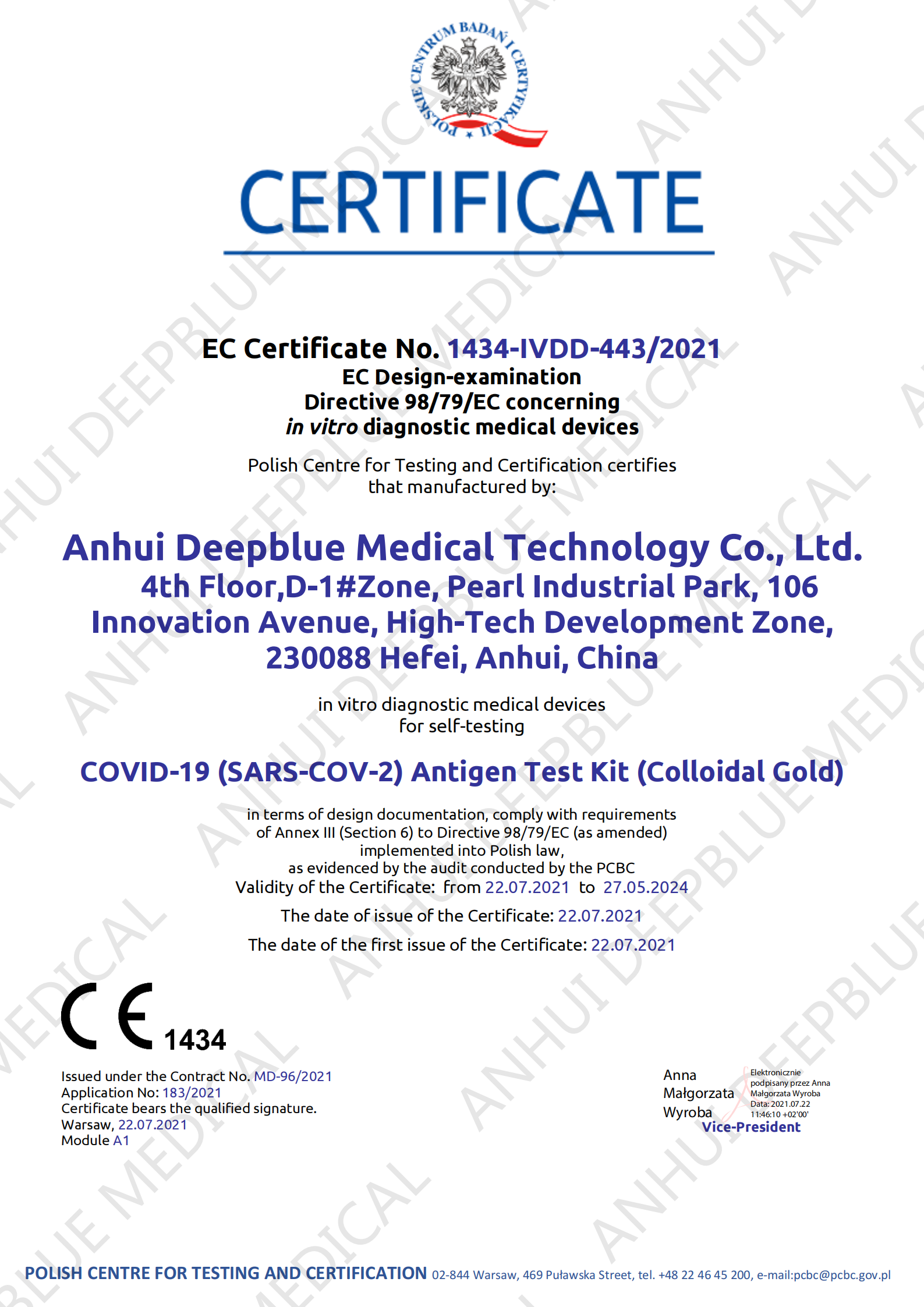 Breaking News! DEEPBLUE COVID-19 Antigen Test obtained the CE1434 Certificate for Self Testing!