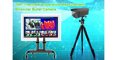 2MP Thermal Imaging Camera with high-definition video port built-in EMMC storage (T30 PRO)