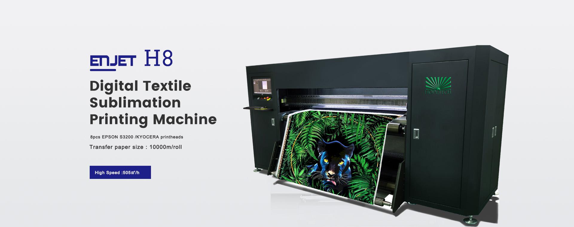 Digital Belt Printing Machine