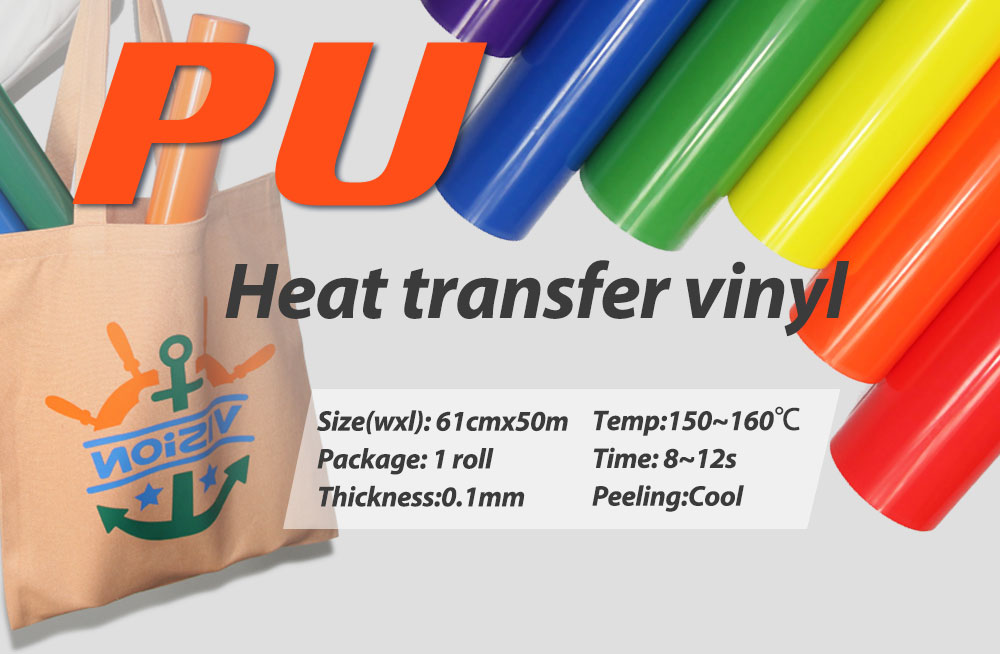 PU heat transfer vinyl for fabric