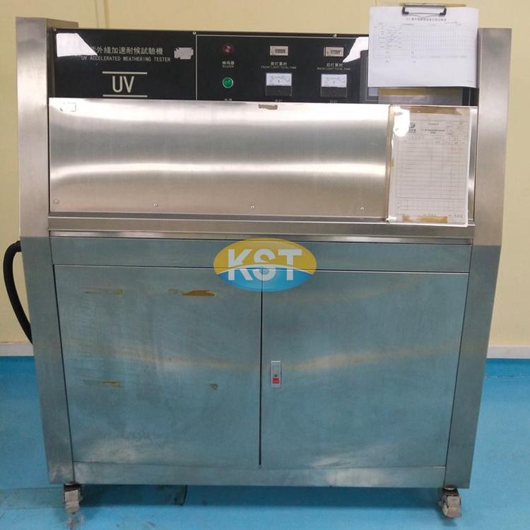 UV testing machine