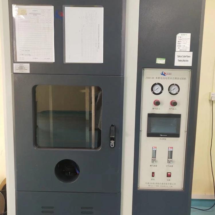 Flame retardant testing machine-1