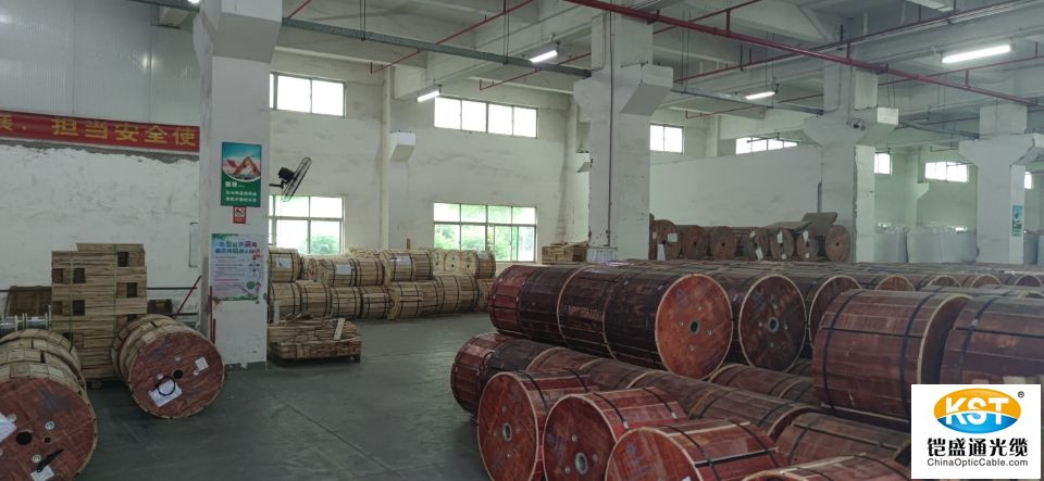 Part of warehouse