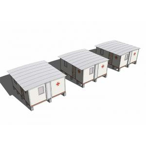 Folding Flat Container House Isolation Room and Isolation Ward