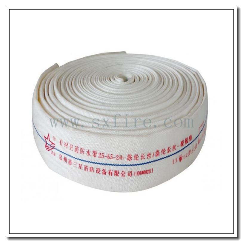 CE Standard Fire Fighting PVC Lining Hose 2 Inch