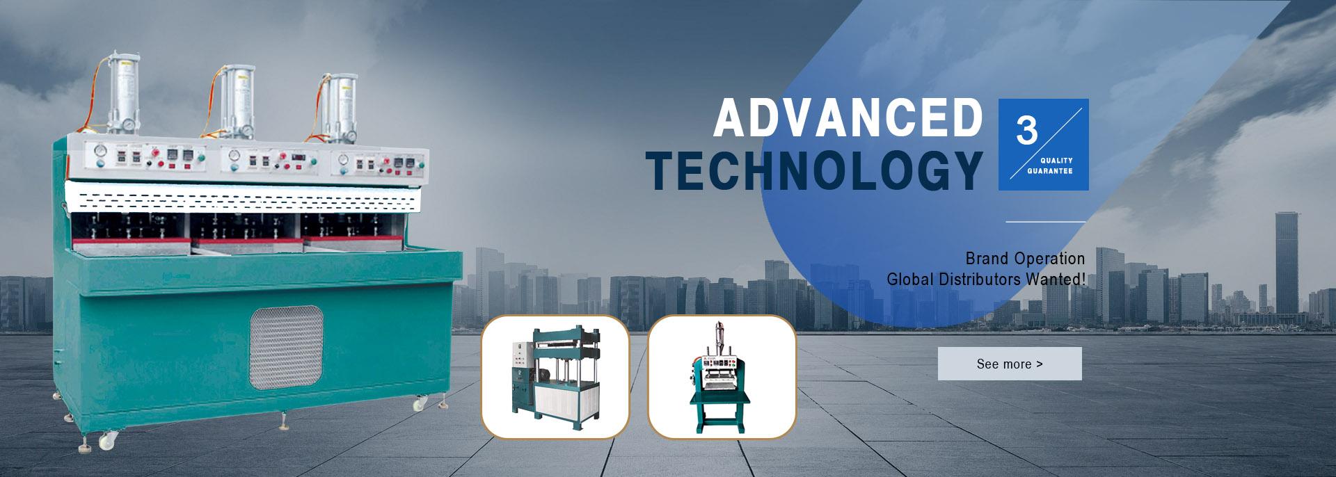 Equipo Co., Ltd de alta frecuencia de Xiamen JINGSHUN