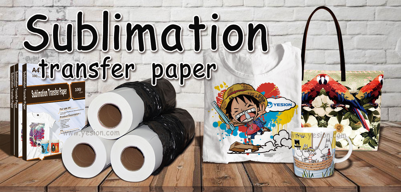how to judge the quality of sublimation transfer paper