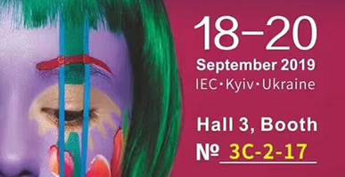 ZQ-II interCHARM UKRAINE 2019, Booth 3C217, a big surprise is waiting for you. See you tomorrow