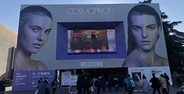 ZQ-II stunning appearance at Cosmoprof Bologna, the 52nd Italian International Beauty Show in Bologna in 2019